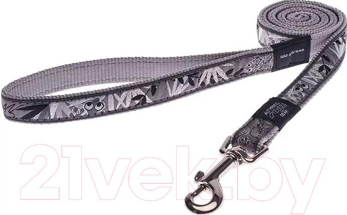 Купить Поводок Rogz, Scooter Lijn Silver Gecko 16мм / RHL12BS, Юар, нейлон