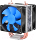 Кулер для процессора Deepcool Ice Blade 200M (DP-MC8H2-IB200M) -