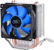 Кулер для процессора Deepcool Ice Edge Mini FS V2.0 (DP-MCH2-IEMV2) -