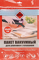Вакуумный пакет HomeQueen E52728 -