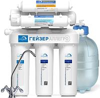 Фильтр питьевой воды Гейзер Аллегро М (прозрачный бак) -
