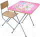 Комплект мебели с детским столом Фея Досуг 201 Алфавит (розовый) -