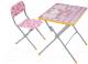 Комплект мебели с детским столом Фея Досуг 301 Принцесса -