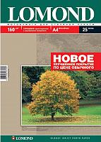 Бумага Lomond А4, 160 г/м, 25 л. / 0102079 (глянцевая) -