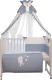 Комплект в кроватку Polini Kids Зайки 7 (120x60, голубой) -