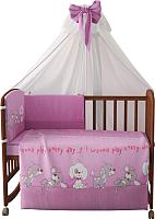 Комплект в кроватку Фея Веселая игра 7 (розовый) -