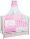 Комплект в кроватку FAIRY Жирафик 7 (розовый) -
