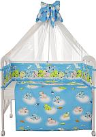 Комплект в кроватку Фея Мишки 7 (голубой) -
