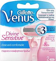 Сменные кассеты Gillette Venus Divine (2шт) -