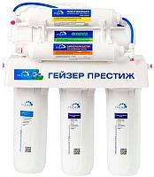 Фильтр питьевой воды Гейзер Престиж М (12л) -