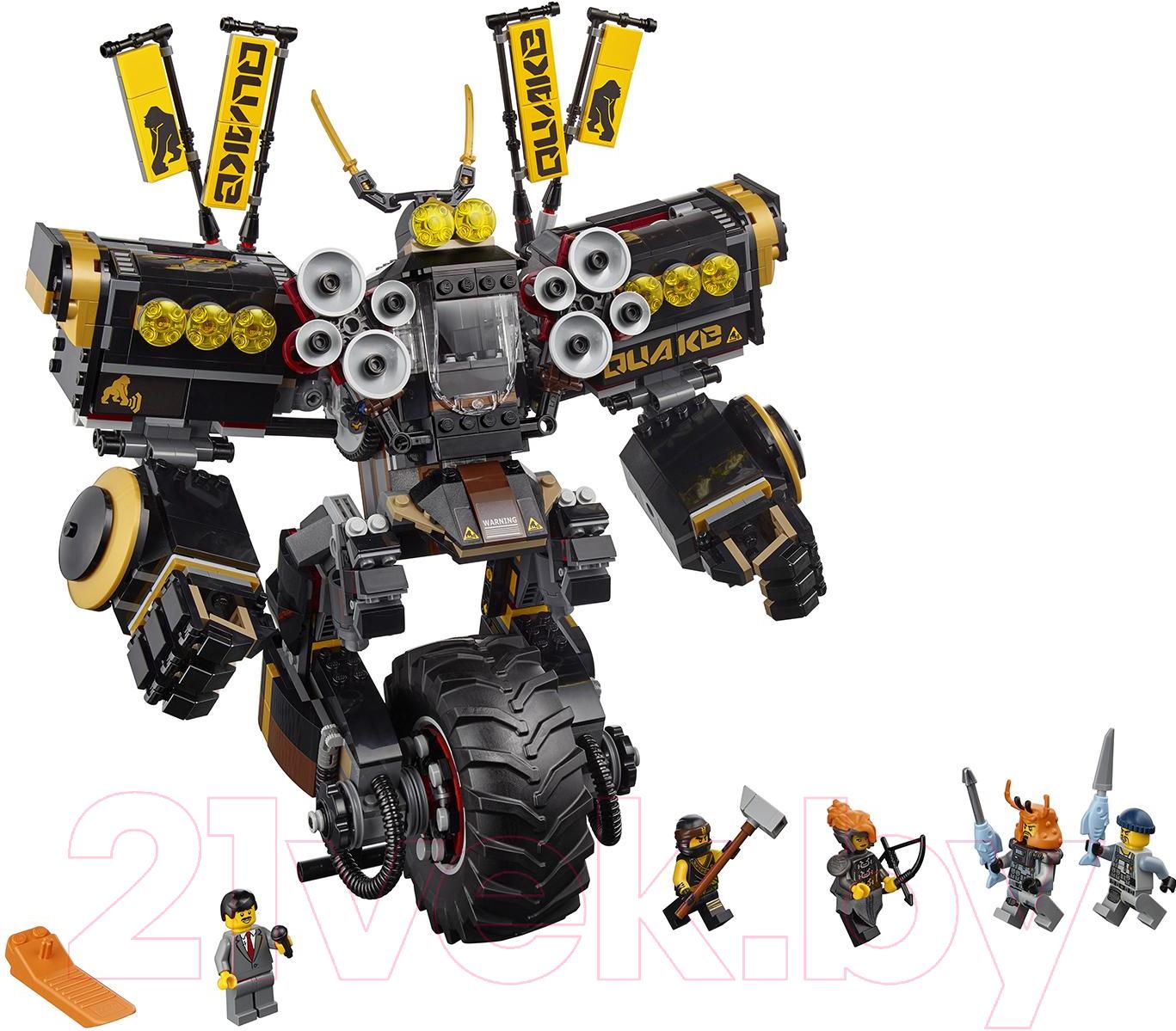Купить Конструктор Lego, Ninjago Робот землетрясений 70632, Китай, пластик