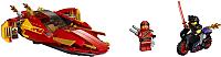 Конструктор Lego Ninjago Катана V11 70638 -