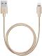 Кабель Deppa USB - 8-pin MFI / 72188 -