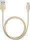 Кабель Deppa USB - micro USB / 72191 (алюминий/нейлон золотой ) -