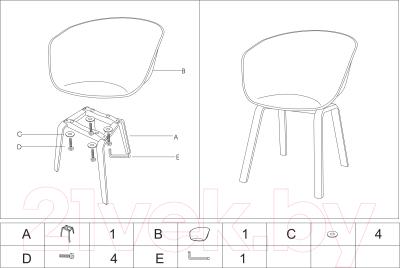 Стул Mio Tesoro Итри SC-256F (оранжевый) - Инструкция по сборке