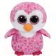 Мягкая игрушка TY Beanie Boo's. Пингвин Glider / 36177 (розовый) -