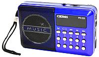Радиоприемник СИГНАЛ РП-222 -