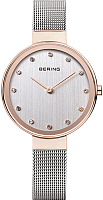 Часы наручные женские Bering 12034-064 -