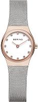 Часы наручные женские Bering 12924-064 -