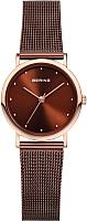 Часы наручные женские Bering 13426-265 -