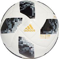 Мяч для футзала Adidas World Cup Futs Sala (5x5) -