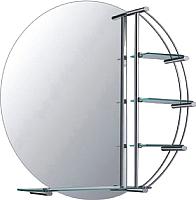 Зеркало Ledeme L603-1 -