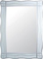 Зеркало Ledeme L622 -