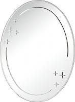 Зеркало Ledeme L629 -