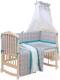 Комплект в кроватку Polini Kids Disney Последний богатырь 7 (принцесса / голубой) -