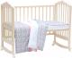 Комплект в кроватку Polini Kids Disney Последний богатырь (принцесса/розовый) -