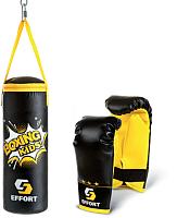 Набор для бокса детский Effort E1454 -