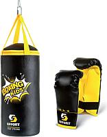Набор для бокса детский Effort E1455 -