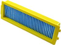 HEPA-фильтр для пылесоса iClebo Omega YCR-M07 -