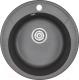 Мойка кухонная Granula GR-4802 (черный) -