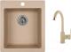 Мойка кухонная Granula GR-4201 + смеситель 35-05 (песочный) -