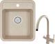 Мойка кухонная Granula GR-4202 + смеситель Spring 35-09L (классик) -