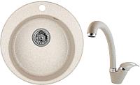 Мойка кухонная Granula GR-4801 + смеситель 40-03 (классик) -