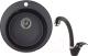Мойка кухонная Granula GR-4801 + смеситель 40-03 (черный) -