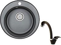 Мойка кухонная Granula GR-4801 + смеситель 40-03 (шварц) -