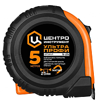 Рулетка Центроинструмент Ultra-Profi 5м-25мм -