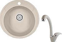Мойка кухонная Granula GR-4802 + смеситель 40-03 (базальт) -