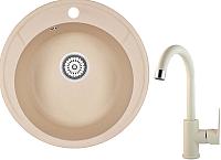 Мойка кухонная Granula GR-4802 + смеситель 35-05 (брют) -