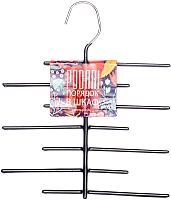 Вешалка для одежды Podari JMH 23 для галстуков -