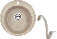 Мойка кухонная Granula GR-4802 + смеситель 40-03 (классик) -