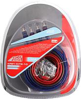 Набор для подключения автоакустики ACV 21-KIT2-10 10AWG -