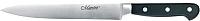 Нож Maestro MR-1451 -