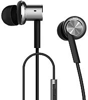 Наушники-гарнитура Xiaomi Mi In-Ear Headphones Pro QTER01JY  (серебристый) -