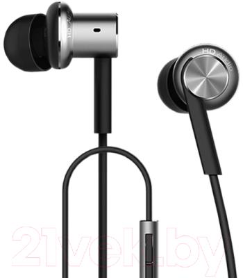 Наушники-гарнитура Xiaomi Mi In-Ear Headphones Pro QTER01JY  (серебристый)