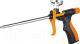 Пистолет для монтажной пены Центроинструмент 1426 -