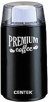 Кофемолка Centek CT-1360 (черный) -